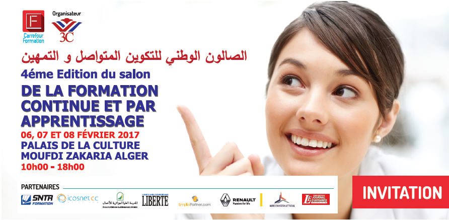 Editions 2017 des salons nationaux carrefour du for Salon recrutement 2017