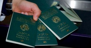 passeport-biometrique-algerie