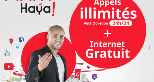 Photo nouvelles recharges MAXY Haya!