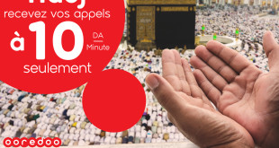 Photo Offre Ooredoo speciale Hadj